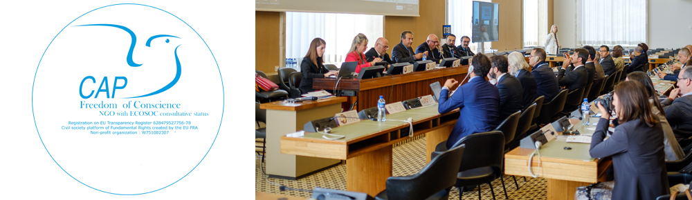 QU'EST-CE QUE LA « COORDINATION DES ASSOCIATIONS ET DES PARTICULIERS POUR LA LIBERTÉ DE CONSCIENCE »