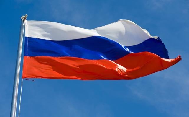 Le Harcèlement des Témoins de Jéhovah en Russie