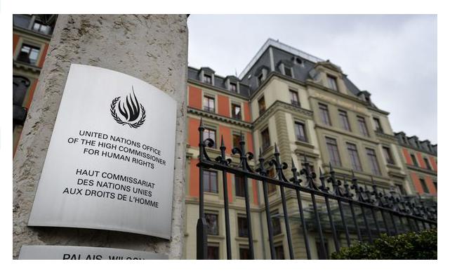 CCPR – Pacte international relatif aux droits civils et politiques 132e session : Financement par l'État des associations antireligieuses en France