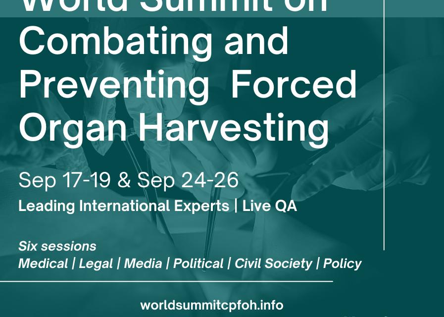 Des groupes de lutte contre le prélèvement forcé d'organes organisent un sommet mondial